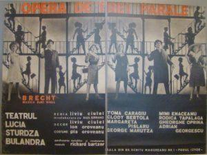 Afis 'Opera de trei parale', autor Liviu Ciulei 1964, Teatrul Bulandra Sursa: https://margaretapaslaru-legendasimit.blogspot.com/2012/11/margareta-paslaru-debut-actoricesc-in.html
