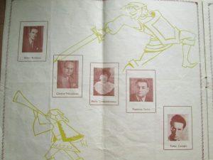 caiet program al spectacolului Șapte păcate, regia Mircea Alexandru Stănescu, premiera 08.03.1963