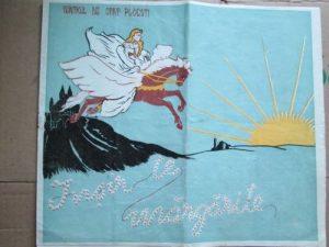 Afiș al spectacolului Înșir-te mărgărite de Victor Eftimiu, Teatrul 'Toma Caragiu' – Ploieşti, premiera 14.03.1958, rolul Zmeul zmeilor