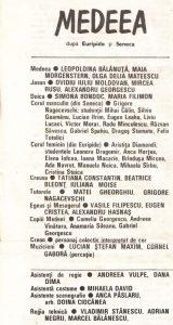Distribuție Medeea, O trilogie antica, regia Andrei Serban, sursa: https://altmarius.ning.com/profiles/blogs/program-teatrul-national-bucuresti-1990-o-trilogie-antica-de-andr