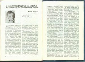 Proiectarea (Nr. 4 - 1985)