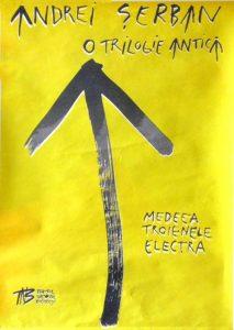Afiș troienele, TNB, 1990 Sursa tnb.ro_O_trilogie_antica_regia_Andrei_Serban