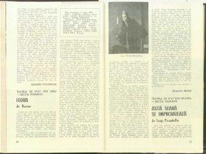 """Margareta Bărbuță, Cronica dramatică: """"Fedra"""" de Racine (Teatrul de Stat din Sibiu - secţia română) în Revista Teatrul, Nr. 1/1979, pp. 46-47"""