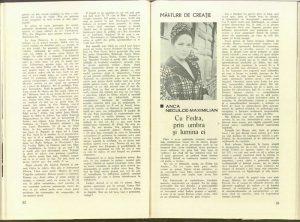 Anca Neculce-Maximilian, Cu Fedra, prin umbra şi lumina ei în Revista Teatrul, nr. 2/1979, pp. 23-24