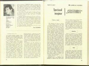"""Aureliu Manea, Opinii de regizor: Spectacol imaginar - """"Căsătoria"""" în Revista Teatrul, Nr. 1/1981, pp. 53-54"""