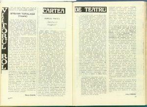 Irina Coroiu, «Spectacole imaginare» de Aureliu Manea (rubrica Cartea de teatru) în Revista Teatrul, Nr. 6/1987, pp. 58-59.