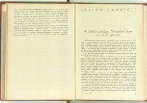 Personaje care nu apar, Revista Teatrul nr. 2 februarie/1957