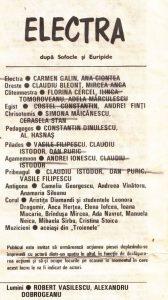 Distribuție Electra, O trilogie antica, regia Andrei Serban, sursa: https://altmarius.ning.com/profiles/blogs/program-teatrul-national-bucuresti-1990-o-trilogie-antica-de-andr