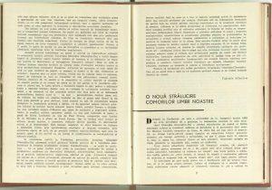 Responsabilitatea criticii, Revista Teatrul nr. 3/1962