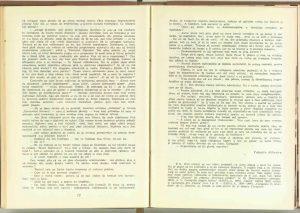 Dialoguri despre teatru… cu Maestrul, Revista Teatrul nr. 6/1962