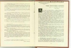 Dialoguri despre teatru: Butoiul danaidelor, Revista Teatrul nr. 12/1962