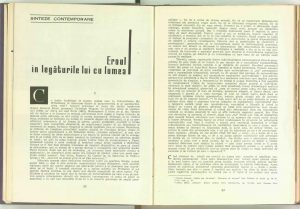 Eroul în legăturile lui cu lumea (I), Revista Teatrul nr. 6/1964