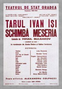 Ţarul Ivan îşi schimbă meseria, Stagiunea 1980-1981, Regia artistică şi versiunea scenică: Alexandru Colpacci, Scenografia: arh.Dan Jitianu, premiera 4 iunie 1981