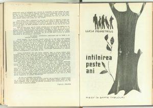 Colocviu între generaţii (participă: Ştefan Ciubotăraşu, Dina Cocea, Toma Caragiu, Gheorghe Dinică), Revista Teatrul nr. 8/1964