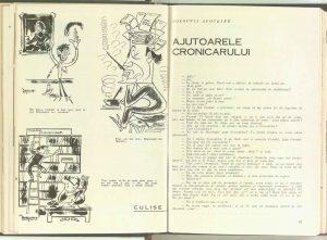 Ajutoarele cronicarului, Revista Teatrul nr. 5/1967