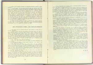 """Ana Maria Narti, D. Esrig despre """"Umbra"""" în revista Teatrul nr. 5/1963"""