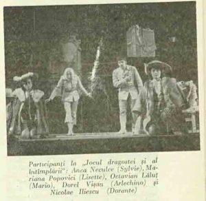 Jocul – imagine din spectacolul Jocul dragostei şi al întîmplării, Teatrul Naţional 'Lucian Blaga' - Cluj-Napoca – 26.05.1973, sursa foto: Revista Teatrul, nr. 11/1973, pp. 54-55