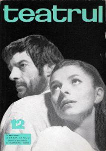 Afiș revista Teatrul, numărul 12, 1968