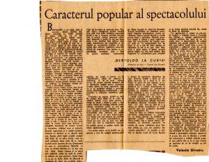 """Valentin Silvestru, sursa Arhiva Teatrului """"Toma Caragiu"""" din Ploiești"""