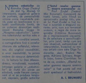 """Efectul razelor gamma asupra anemonelor"" de A. I. Brumaru"