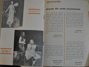 Teatrul Mic, București, Extrase din presa bucureșteană