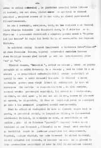 În Nepotul lui Rameau învinsul este învingătorul. O incisivă interpretare a dialogului lui Diderot, reprezentată de Teatrul Lucia Sturza Bulandra din București - La Voce Republicana 21 aprilie 1970, sursa material: Teatrul Bulandra