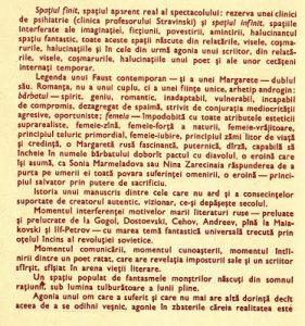Istorie şi actualitate de Cătălina Buzoianu