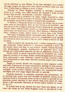 Un motiv literar: lumea pe dos, de Romul Munteanu, continuare