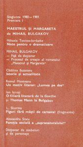 Cuprins, Maestrul si Margareta - Regia artistica Catalina Buzoianu