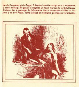 O filieră literară: De la Goethe la Thomas Mann şi Bolgakov, de Ion Ianosi, Variaţiuni pe temă fantastică.