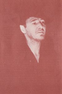 Ştefan Iordache