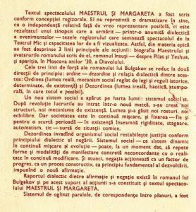Note pentru o dramatizare, Maestrul si Margareta - Regia artistica Catalina Buzoianu