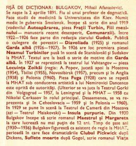 Fişă de dicţionar: Bulgakov, Maestrul si Margareta - Regia artistica Catalina Buzoianu