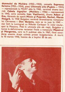 Fişă de dicţionar: Bulgakov şi fotografie cu actorul Ştefan Iordache în rolul Maestrului