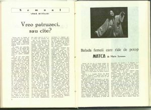 Matca, 1974