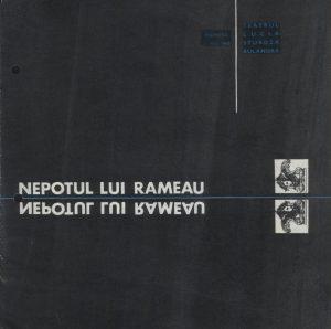 Nepotul lui Rameau, Regia David Esrig, Teatrul Bulandra, 1968, Coperta 1 (exterior)