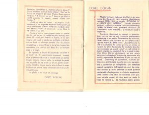 """Oricât ar părea de ciudat de Dorel Dorian, regia Valeriu Moisescu, 1964, Teatrul de Stat Ploiești, sursa Arhiva Teatrului """"Toma Caragiu"""" din Ploiești"""