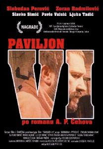Salonul nr. 6, 1978, Lucian Pintilie, sursa cinemagia.ro