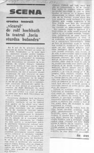 """Cronică teatrală """"VICARUL"""", Dinu Săraru, Saptamâna culturală, 1972"""
