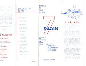 """Șapte păcate de Mircea Alexandru Stănescu, regia Valeriu Moisescu, 1963, Teatrul de Stat Ploiești, sursa Arhiva Teatrului """"Toma Caragiu"""" din Ploiești"""