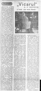 """Scanteia Tineretului - Viorica Tănăsescu, Vicarul de Rolf Hochhuth pe scena Teatrului """"Lucia Sturza Bulandra"""", Scânteia Tineretului, 1.03.1972"""