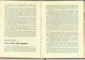 """""""Lipsă de interes pentru scenografie"""", Teatrul 1965"""