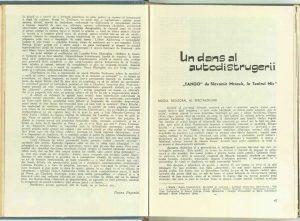 Livada cu vișini, Teatrul, 1968