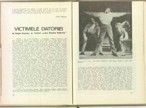 Victimele datoriei, Teatrul, 1969