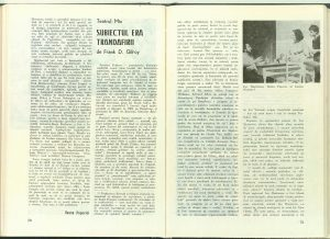 Pygmalion, Teatrul, 1974