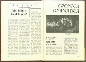 Căsătoria, Teatrul, 1976