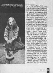 Trilogia antica, 1990