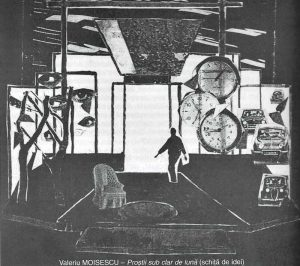 """Valeriu Moisescu, Proștii sub clar de lună de Teodor Mazilu (schiță de idei) – spectacolul de la Teatrul din Ploiești, 1962, a fost interzis înainte să apară, odată cu spectacolul după aceeași piesă de la Teatrul """"Bulandra"""" Sursa foto: Valeriu Moisescu, Persistența memoriei, București, Fundația Culturală """"Camil Petrescu"""", Revista """"Teatrul azi"""" (supliment), 2007, p. 106"""
