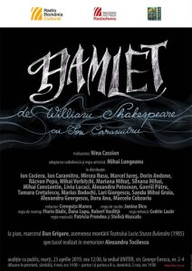 """Hamlet"", Afiș"